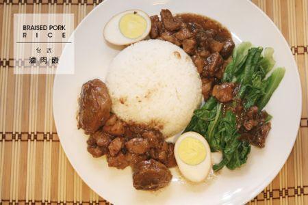 WaCow Shin Braised Pork Rice 1
