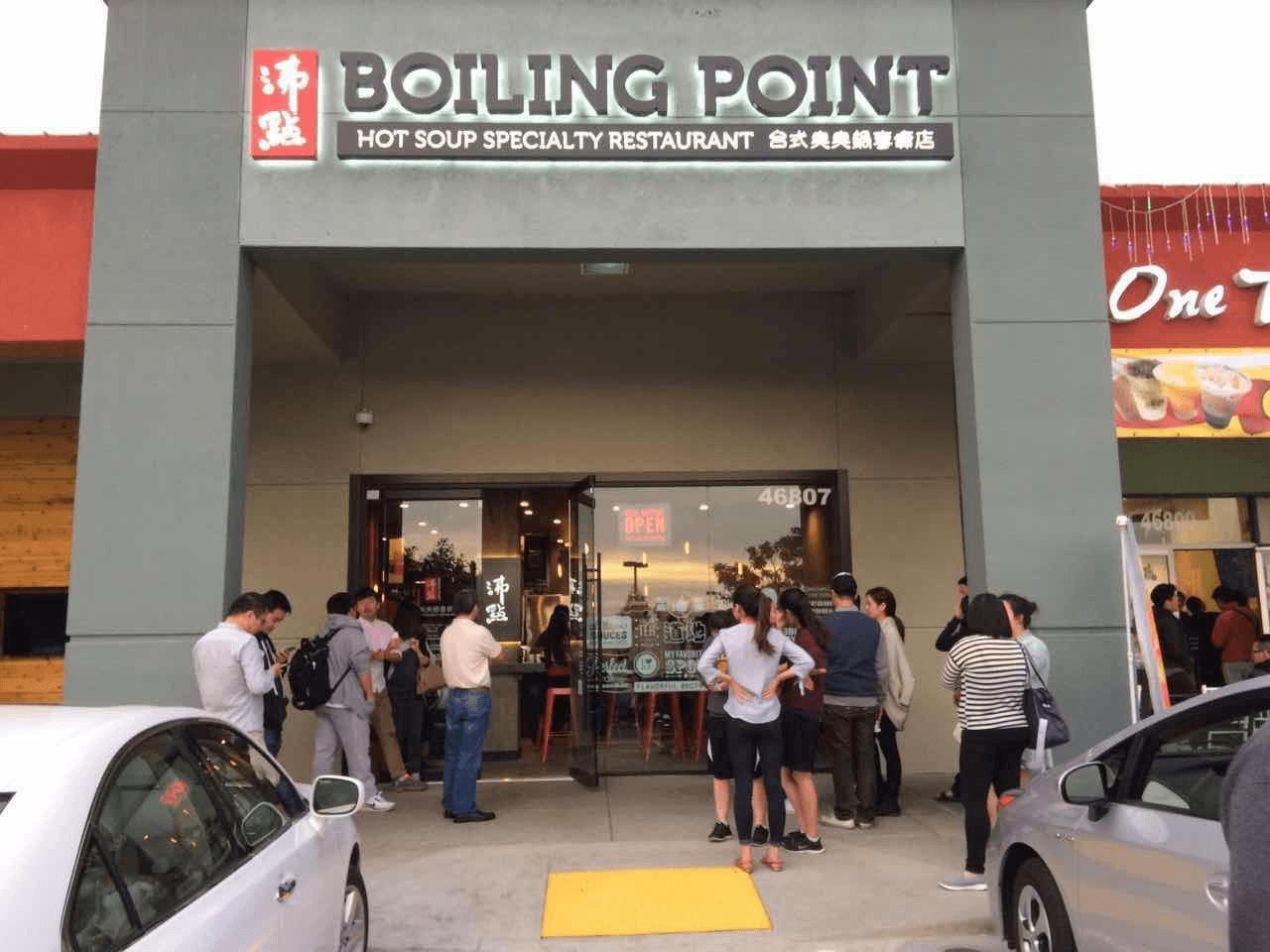 Boiling Point 沸點-灣區 Fremont 46807 Warm Spring Blvd., Fremont, CA 94539