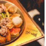 味鼎 Tasty Pot 台式小火鍋 攻占你的味蕾