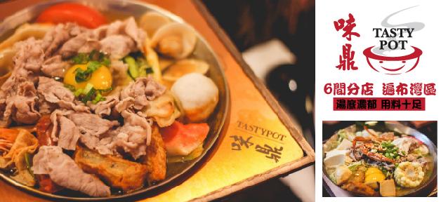 Tasty Pot banner-01