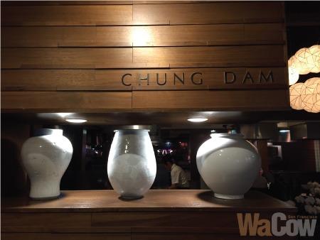 chung-dam-3