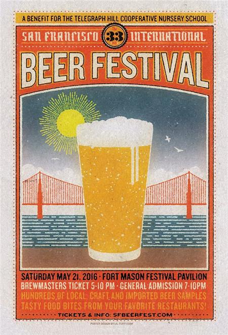 sf-international-beer-fest002