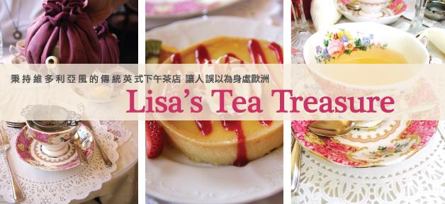 Lisa-Tea-Banner