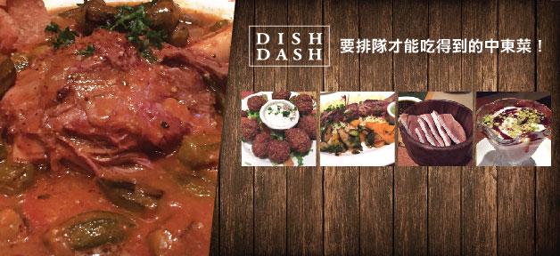 dishdash banner-01