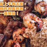 Kabul Afghan Cuisine 浓浓印度风味的咖哩和中东的肉串