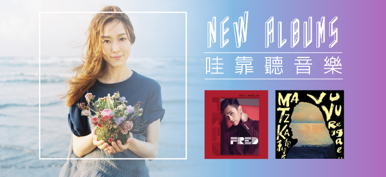 wacow-music-march-2016-asian-banner-628