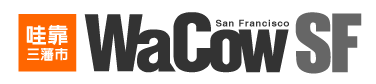 Main-Logo-Web-SF