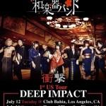 和乐器乐团要来啦!北美巡回演唱会「冲撃–DEEP IMPACT」【加州站】 (7/12 – 7/16)