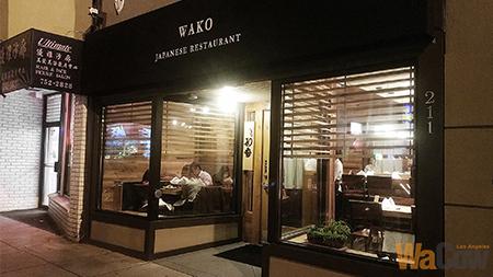 WAKO JAPANESE 11