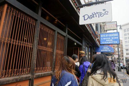 DottieΓÇÖs True Blue Cafe store - 2