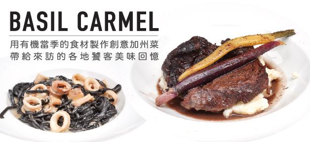 Basil Carmel banner-01