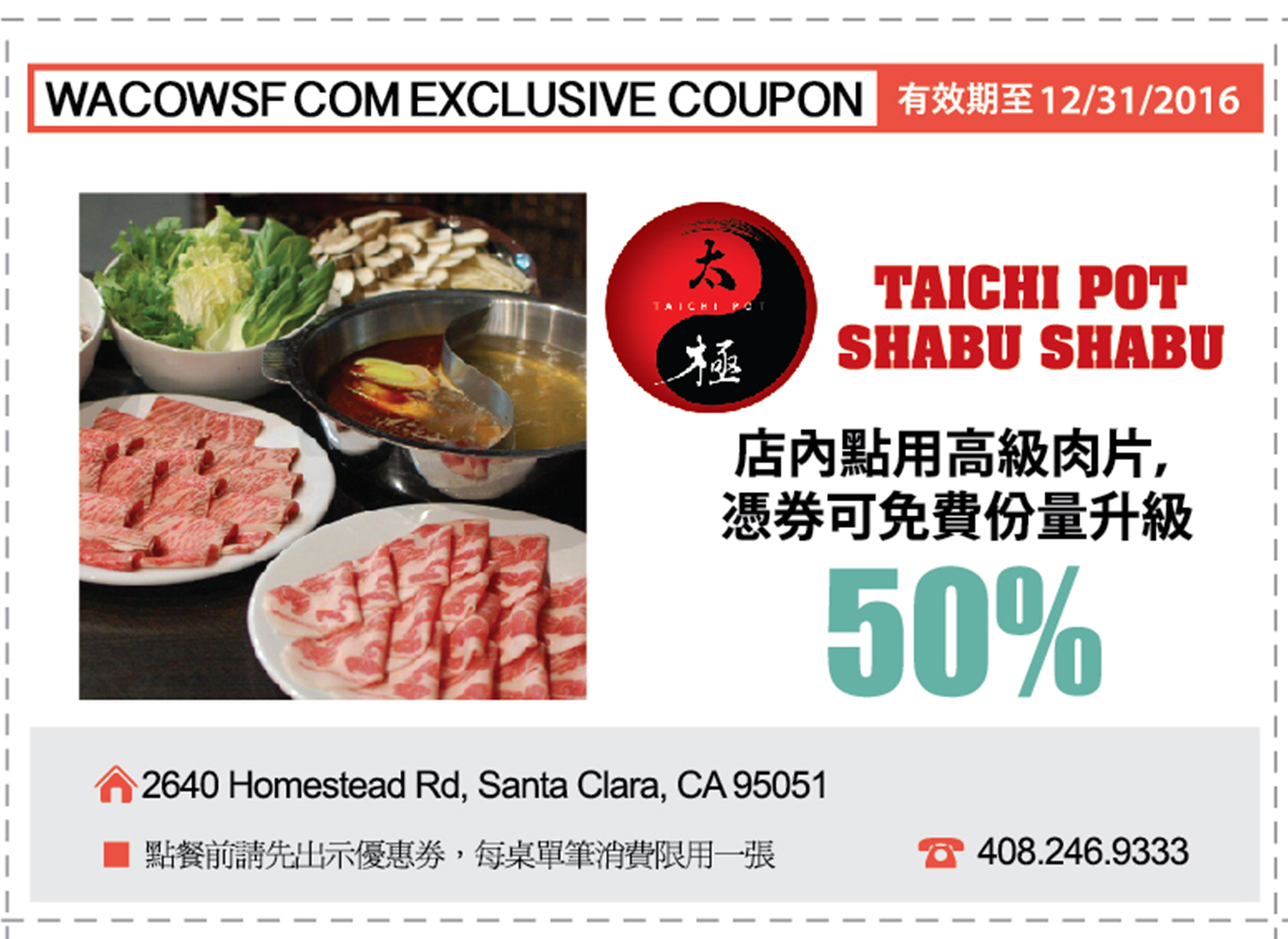 SF coupon DEC web1