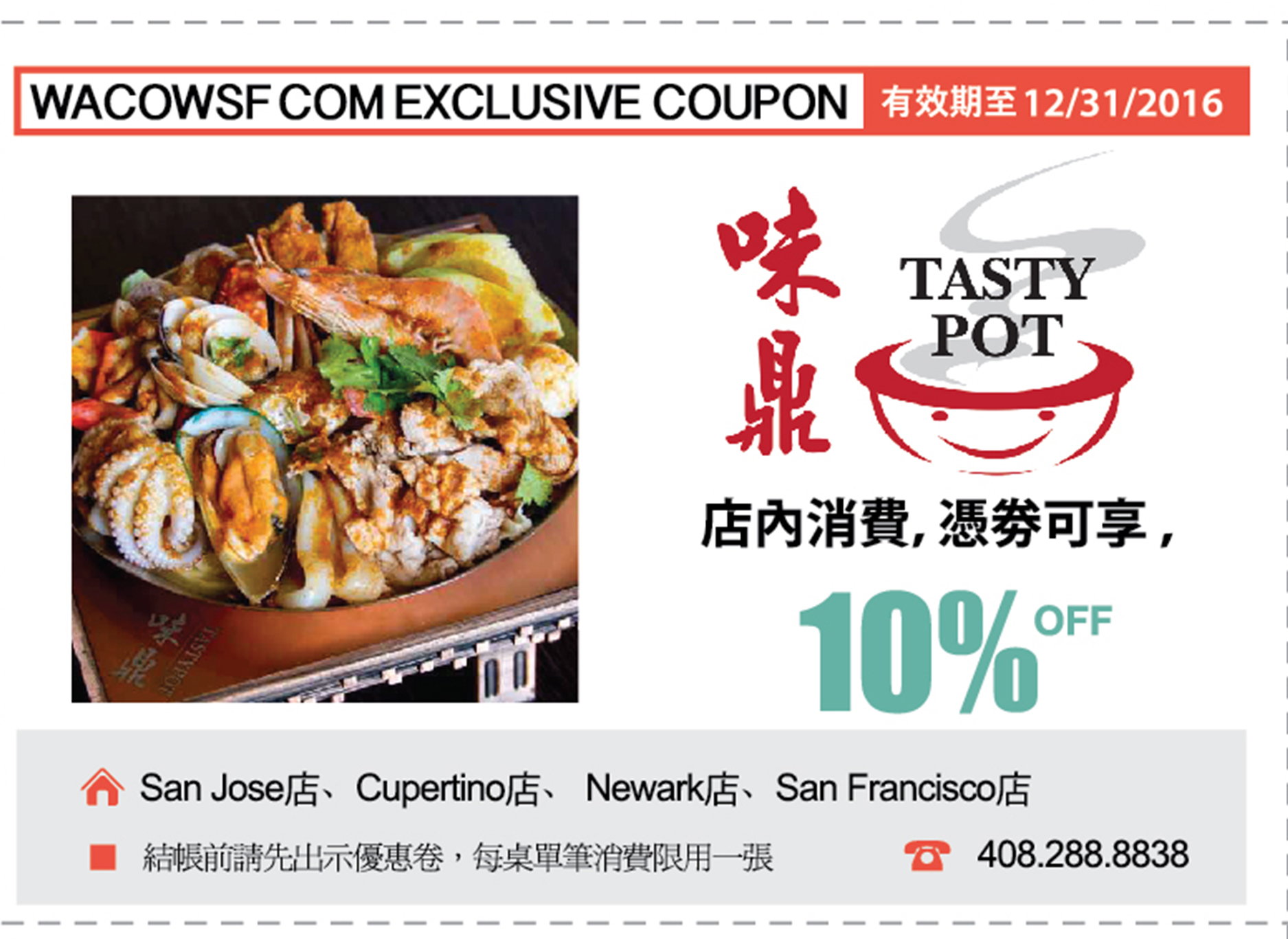 SF coupon DEC web2