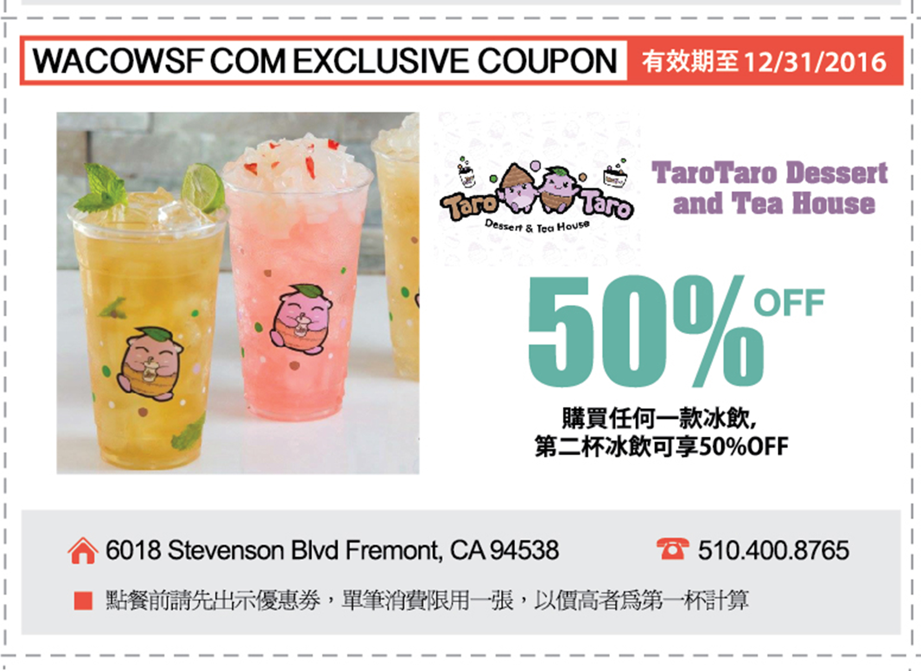 SF coupon DEC web3