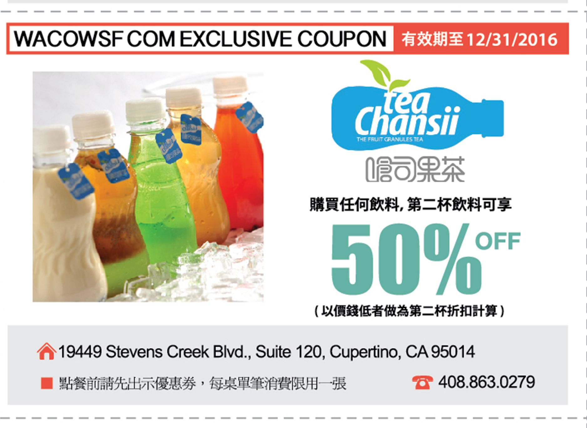 SF coupon DEC web4