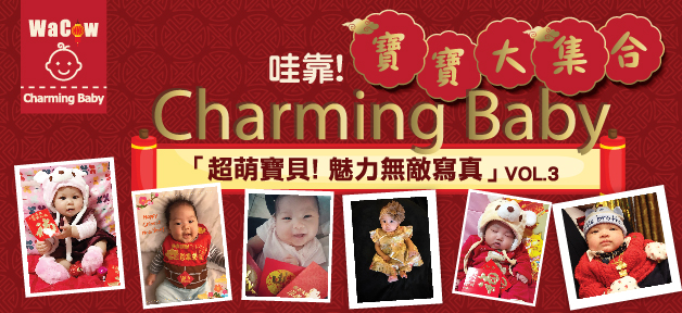 charming baby banner-01