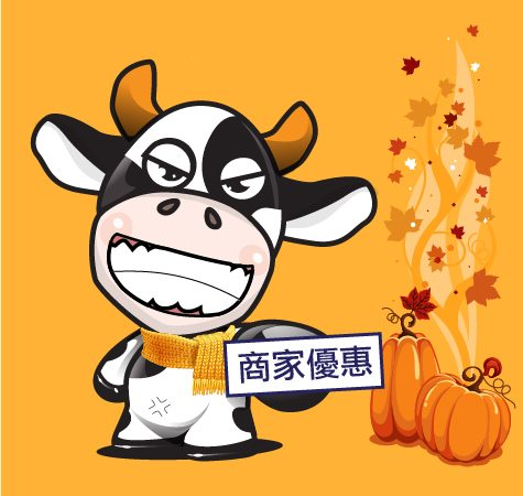 cow-autumn-01