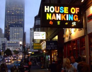 house-of-nanking