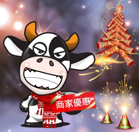 cow new year-01-01