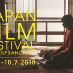 Japan Film Festival of San Francisco舊金山日本電影節 (9/28-10/7)