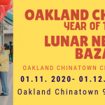 Oakland Chinatown 29th Annual Lunar New Year Bazaar 第29屆華埠鼠年農曆新年擺街會 (1/11-12)